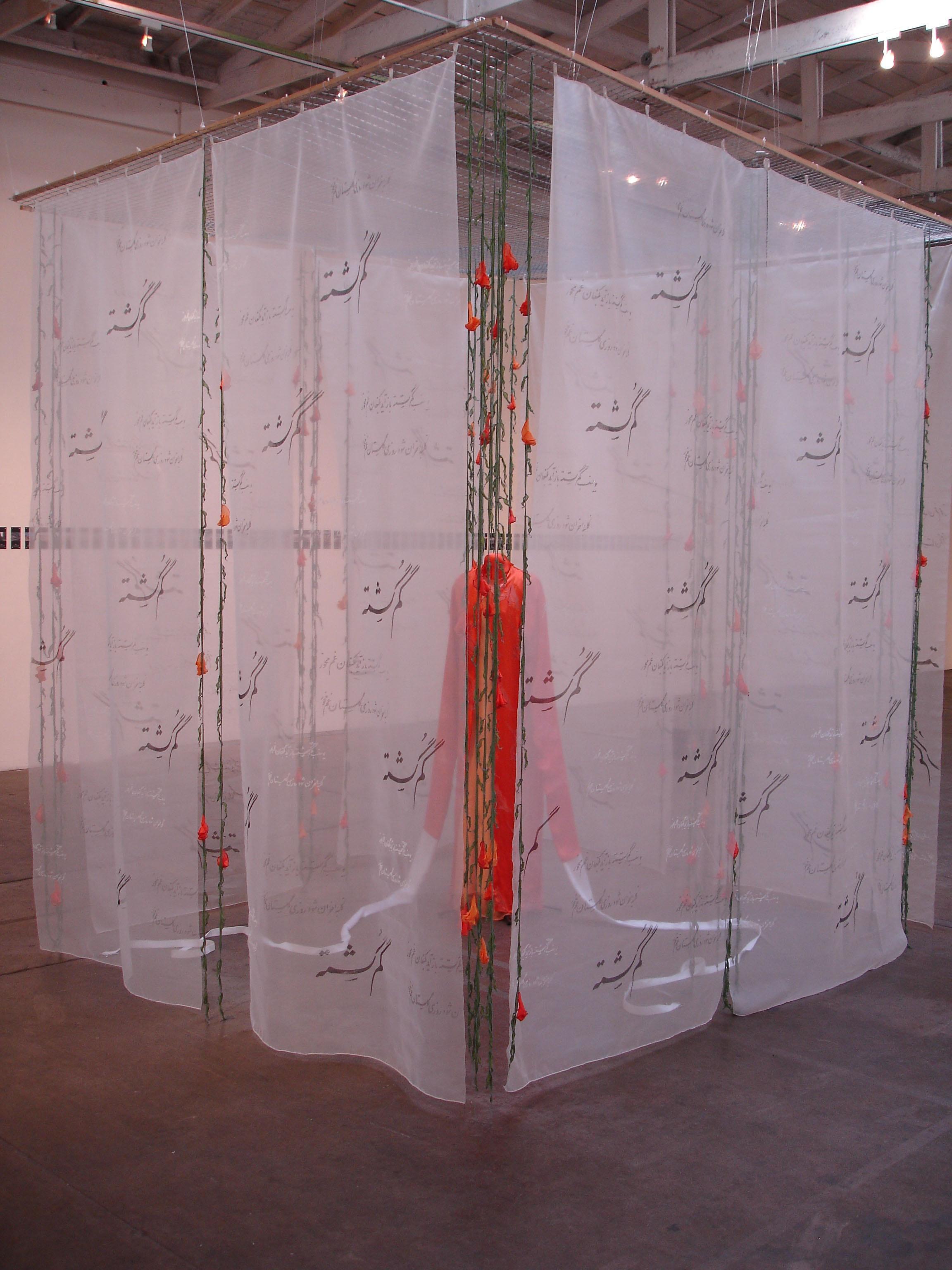 Lost and Wandering (Gomgashteh) installation